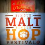 SMaSH Festival 2014 - Single Malt Single Hop Festival at McMenamins Old St. Francis