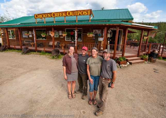 (l. to r.) Josea, Anthony, Lou, and Mike in front of the gift shop/café.