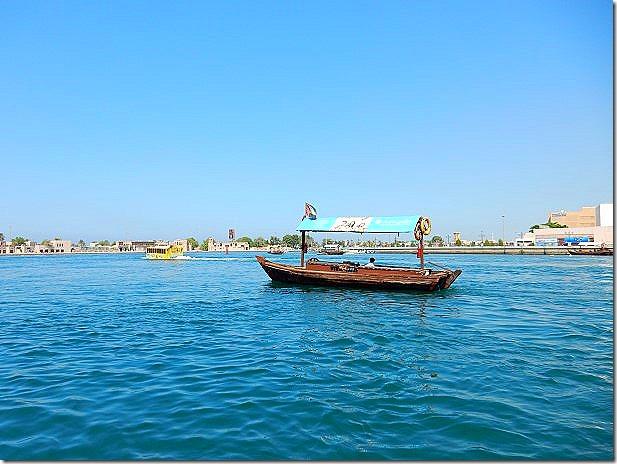 Water Taxi on Dubai Creek