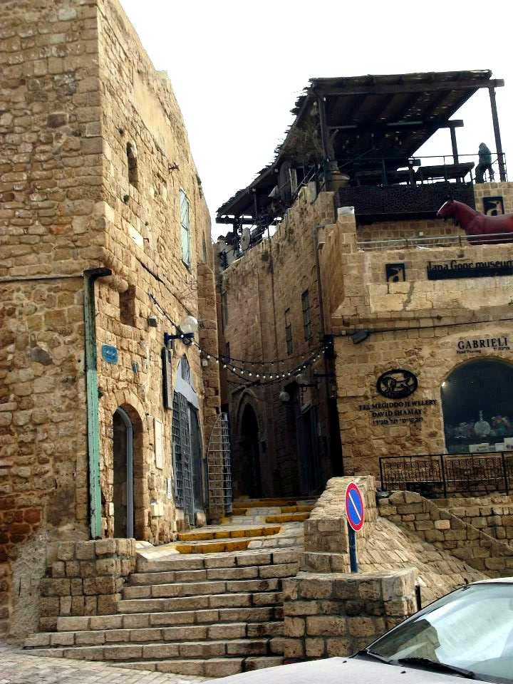 Old City Jaffa, Israel