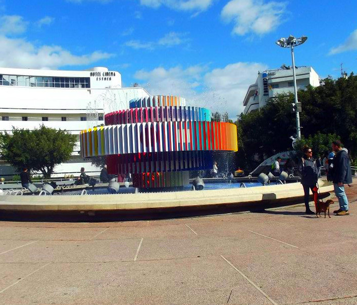 > The Fire and Water Fountain in Dizengoff Plaza